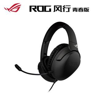 ROG 玩家国度 ROG风行标准版3.5mm接口 头戴式游戏耳机 有线耳机 影音耳机 电脑耳机 带麦克风 头戴式耳麦 黑色