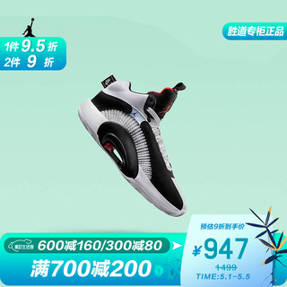 NIKE 耐克 胜道运动耐克NIKE男鞋 2021新款AIR JORDAN XXXV AJ35篮球鞋 CQ4228-001