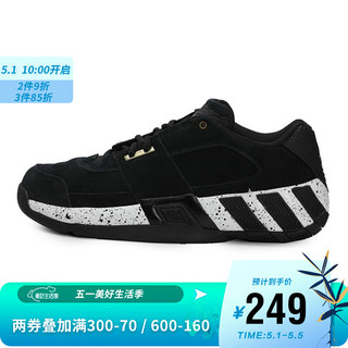 adidas 阿迪达斯 adidas阿迪达斯2020男子Regulate篮球团队基础篮球鞋EH2391 EH2391