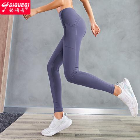的确奇 高腰健身裤女蜜桃提臀运动裤秋季薄款跑步紧身瑜伽裤外穿