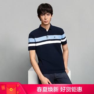 HLA 海澜之家 2021夏季新款男士撞色条纹半开襟短袖POLO衫