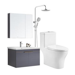 HUIDA 惠达 惠达HUIDA卫浴套装 马桶坐便器淋浴花洒实木浴室柜轻奢款1381