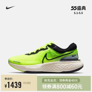 NIKE 耐克 Nike耐克官方NIKE ZOOMX INVINCIBLE RUN FK男子跑步鞋新款CT2228