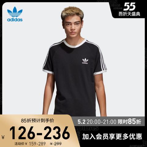 adidas 阿迪达斯 阿迪达斯官网adidas 三叶草 男装夏季运动短袖T恤CW1203 CW1202