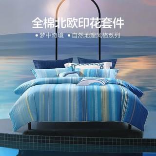 MERCURY 水星家纺 全棉四件套简约北欧风纯棉床单被套床上用品套件