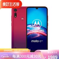MOTOROLA 摩托罗拉 摩托罗拉(Motorola)Moto E6s 智能手机 2+32G 6.1英寸 双卡