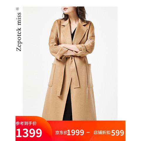 ZEPOTEK 到手1399 zepotek 重磅纯手工双面羊绒大衣系带大翻领水波纹高端双面呢女V033 浅驼色 L-(建议150斤以上)