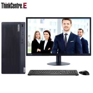 Lenovo 联想 联想E77台式办公电脑整机 英特尔G6400 4G 1T win10 标配 主机+商用21.5英寸显示器