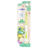 FROG PRINCE 青蛙王子 儿童柔护牙刷