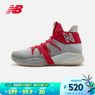 new balance New Balance NB官方男款OMN1S系列BBOMNXDG百搭舒适全方位包裹式高帮篮球鞋 灰色/红色 BBOMNXDG