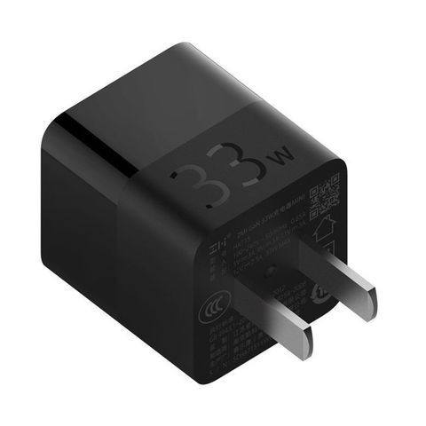 ZMI 紫米 HA715 33W 氮化镓GaN充电器