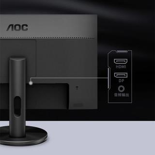 AOC 冠捷 AOC G2490VX 144HZ游戏电竞显示器1MS电脑显示屏G2790VX可壁挂HDR