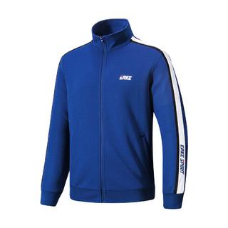 ERKE 鸿星尔克 男款运动外套 保暖舒适时髦撞色防风高领开衫卫衣 新品