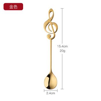 Buyer Star 304不锈钢特色甜品勺