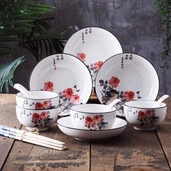 應州東進 花开富贵碗盘碟套装 16件套装