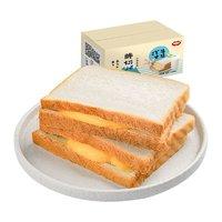 FUSIDO 福事多 海盐芝士风味吐司面包  500g