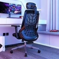 ZEALOT 狂热者 蜘蛛侠人体工学电竞椅