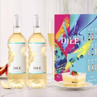 DILE 帝力 意大利进口帝力DILE天使之手起泡酒甜白干红葡萄酒香槟送手印礼盒