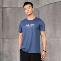 361°  男款修身跑步T恤