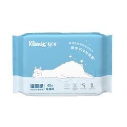 88VIP:Kleenex 舒洁 羊驼定制款 湿厕纸 40片装
