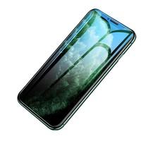 炫云 iPhone系列 升级版 钢化膜 2片装