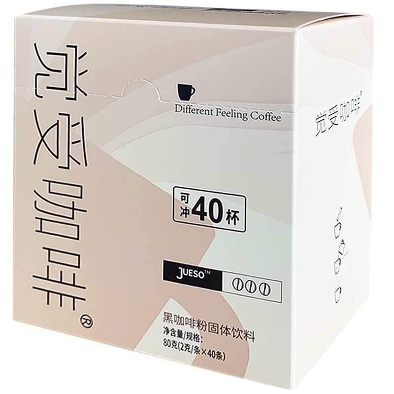 纯黑咖啡粉 2g*40条盒装