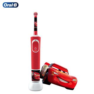 BRAUN 博朗 iBrush Kid D100 儿童电动牙刷  汽车总动员款