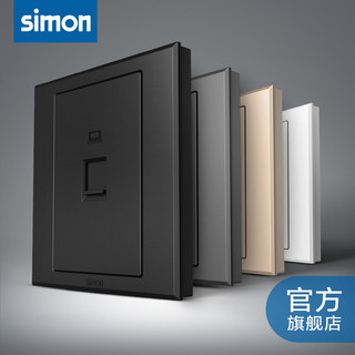SIMON 西蒙 simon西蒙电气开关E3系列插座面板网络电脑插座信息面板插座