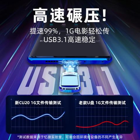 EAGET 忆捷 忆捷U盘手机64Gb电脑两用多用type-c双头接口迷你金属USB3.1正版高速优盘华为128G内存扩容otg外接多功能安卓