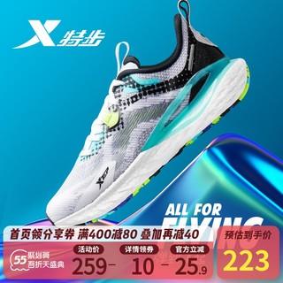 XTEP 特步  特步男鞋2021春夏新款跑步鞋减震轻便跑鞋休闲运动鞋男