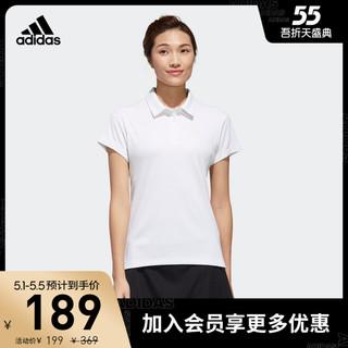 adidas 阿迪达斯 阿迪达斯官网adidas 女装网球运动POLO衫FS3793 FT6752