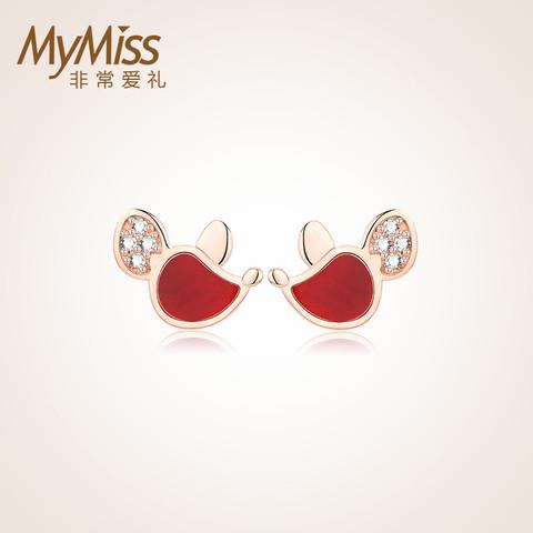 MyMiss 非常爱礼 Mymiss本命年鼠年新品耳钉女小众设计可爱鼠耳饰品送女友非你莫鼠