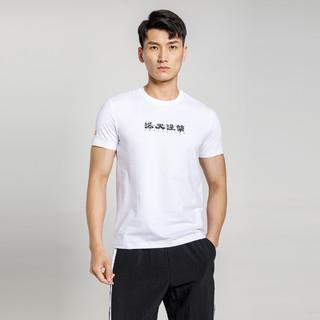 XTEP 特步 特步男短袖潮流百搭综训男运动T恤夏季