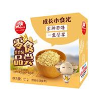 陪伴计划专享:FangGuang 方广 宝宝零食品尝装 31g