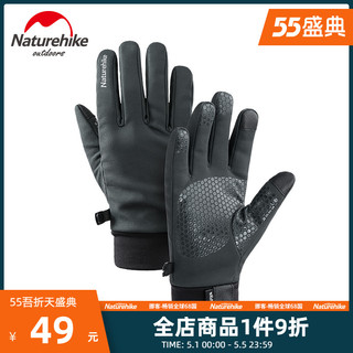 NatureHike 挪客冬季保暖户外登山手套男骑行防水防风女防滑耐磨运动跑步手套
