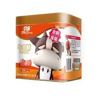 88VIP:FangGuang 方广 原味牛肉酥 100g