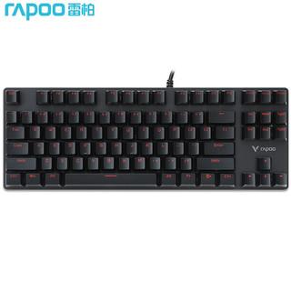 RAPOO 雷柏 V500合金版 87键 机械键盘 雷柏青轴