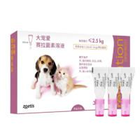 体内外驱虫滴剂 3支装 2.5kg以下犬猫通用