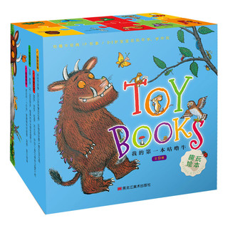 PLUS会员 : 《TOYBOOKS我的第一本咕噜牛》(精装、套装共9册)