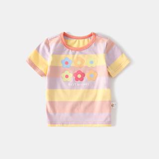 YUZHAOLIN 俞兆林 新疆棉女童夏T恤21新款甜美可爱圆领拼色面料舒适透气女童短袖