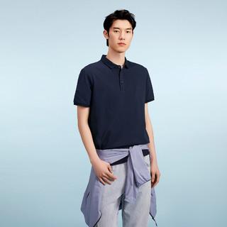 HLA 海澜之家 [简约大方】2021夏季新款男士三国演义净色清爽短袖POLO衫