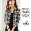 CARTELO 卡帝乐鳄鱼 C02852R01K1 女士时尚经典黑白格子衬衣