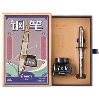 PILOT 百乐 78G 钢笔 单支 EF尖 3色可选