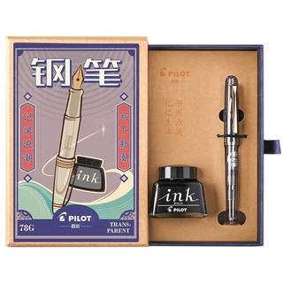 PILOT 百乐 78G 钢笔 单支 EF尖