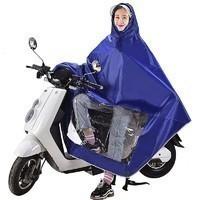 米囹 雨衣电动车摩托车雨披骑行雨披遮脚
