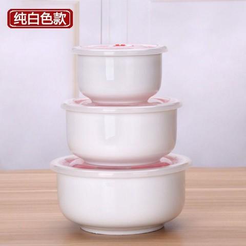 保温饭盒陶瓷保鲜盒便当盒 三件套