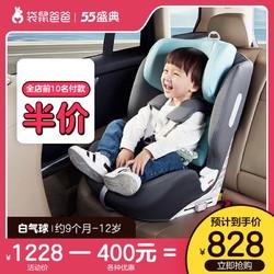 EURO KIDS 袋鼠爸爸 儿童安全座椅 9个月-12岁 文艺绿
