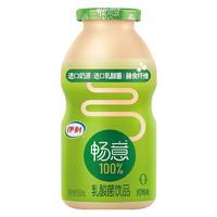 yili 伊利 伊利 畅意 乳酸菌饮品饮料 原味100ml*40瓶
