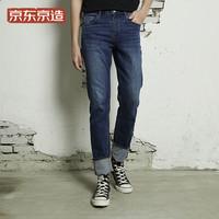 J.ZAO 京东京造 二代经典水洗直筒牛仔裤