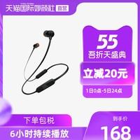 JBL 杰宝 JBL T110BT入耳式无线蓝牙耳机运动跑步耳塞磁吸扁线手机